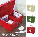 救急箱 ファーマシー キャリーボックス ベージュ レッド カーキ シンプル 救急箱/かわいい/ナチュラル/くすり箱/クスリ箱/おしゃれ/インテリア/雑貨/持ち運び/持ち手/ハンドル