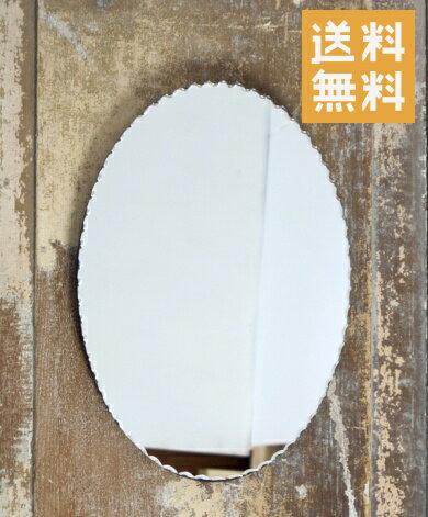 オーバルミラー 鏡 縦タイプ アクシス Homestead ホームステッド 鏡 ミラー 壁掛け ウォールミラー シンプル モダン ミラー 鏡 かがみ カガミ 鏡【送料無料】
