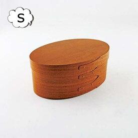 シェーカー オーバルボックス S アクシス Homestead ホームステッド HS2848 木箱 アンティーク風 裁縫箱1段 裁縫箱 ソーイングボックス