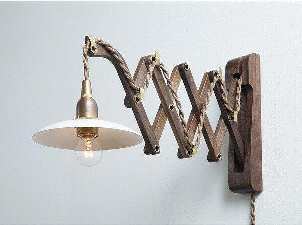 ウッドブラケット Wood Bracket SICISSOR WALNUT JO164 木製 アクシス アンティーク風 レトロ 照明 ライト 吊り下げ【送料無料】