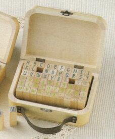 1,000円OFFクーポン配布中 アルファベット/Lサイズ スタンプ はんこ スタンプセット アルファベット英字 木箱入り イニシャル アンティーク 名前 ケース かわいい ゴム印 アルファベット 木製 年賀状 はんこ