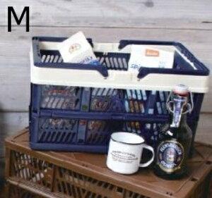 ホールディングコンテナ M ネイビー ブラウン おしゃれ かわいい 収納ボックス