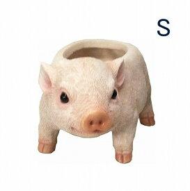 チアフルフレンズ こぶたのプランター S ぶた ブタ 豚 pig 置物 小物 オブジェ ガーデンオーナメント ガーデン 置物 リアルで可愛い 鉢 植木鉢 ポット プランター ガーデニング雑貨 アンティーク 鉢カバー おしゃれ かわいい