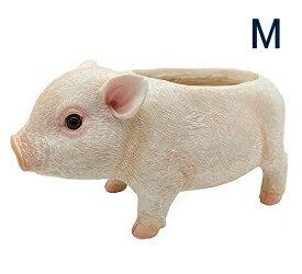 チアフルフレンズ こぶたのプランター M ぶた ブタ 豚 pig 置物 小物 オブジェ ガーデンオーナメント ガーデン 置物 リアルで可愛い 鉢 植木鉢 ポット プランター ガーデニング雑貨 アンティーク 鉢カバー おしゃれ かわいい