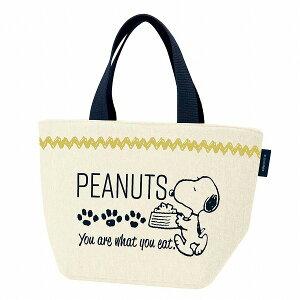 スヌーピー ランチバッグ スエット生地 S ともだち PEANUTS ピーナッツ 保冷機能なし KNB1 お弁当 ピクニック 運動会 アウトドア トートバッグ 手提げバッグ かばん バッグ