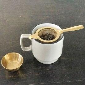 5%OFFクーポン配布中 ワンハンドル ティーストレーナー ブラスカラー BONO BONO HLLH2170 ティーストレーナー 茶漉し 茶こし 紅茶 おしゃれ かわいい キッチン 雑貨 カトラリー 食器 キッチン