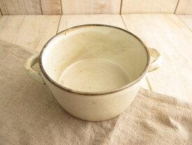スタジオエム(スタジオM) BOULEAU ブロウ スープカップ 4個セット