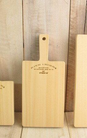スタジオエム(スタジオM) デクペール Mサイズ 日本製 ヒバ材 小さめ 小さい カッティングボード 木製 まな板 木 抗菌 耐熱 キッチン用品 調理器具 下ごしらえ カット おしゃれ インテリア雑貨