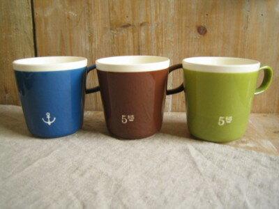 スタジオエム(スタジオM) コーヒーミルクマグカップ 青 オレンジ 茶 緑 黒 日本製 陶器 マグカップ マグ カップ コーヒーマグ かわいい マグ コップ 食器 インテリア かわいい おしゃれ 新生活 ギフト 台所 スープカップ インテリア 雑貨