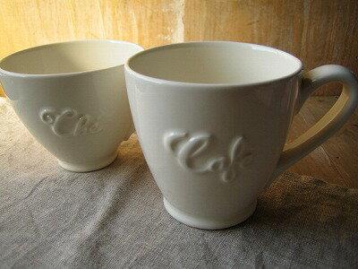 スタジオエム(スタジオM) クリームウェア マグカップ 3種
