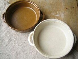 スタジオエム(スタジオM)カネル グラタン皿 白/カラメル ホワイト グラタン皿 オーブン料理 両手付 キッシュ ボウル ボール オーブンウエア 食器 おしゃれ かわいい