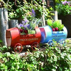 ミニトラックプランター オレンジ ブルー AZ-1370 AZ-1371 アンティーク風 azi-azi アジアジ プランターボックス セミサークルプランター プランター 鉢 エクステリア ガーデニング 庭