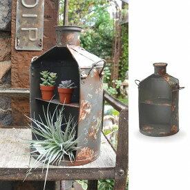 プランター ミルク缶ステッププランター アンティーク風 azi-azi アジアジ AZ-1711 プランターボックス セミサークルプランター プランター 鉢 エクステリア ガーデニング 庭