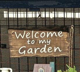 アンティーク風 サインプレート Welcome to my garden 木 ドアプレート 壁飾り 壁掛け ウエルカムボード ウォールデコ インテリア小物 置物 ドアプレート看板 プレート 雑貨 飾り アート インテリア デコレーション カントリー雑貨 ナチュラル雑貨