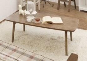 Tomte トムテ フォールディングテーブル おしゃれ 折りたたみOK テーブル ローテーブル センターテーブル 木製【送料無料】