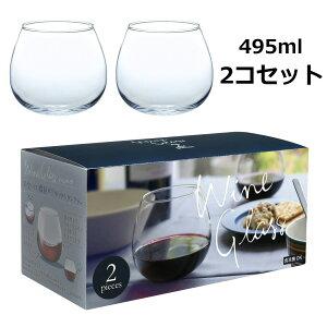 ワイングラス 2個セット スウィング 495ml 食洗器 対応 セット ワイン 果実酒 洋食器 食器 コップ グラス フリーグラス ワイングラス ギフト 贈答