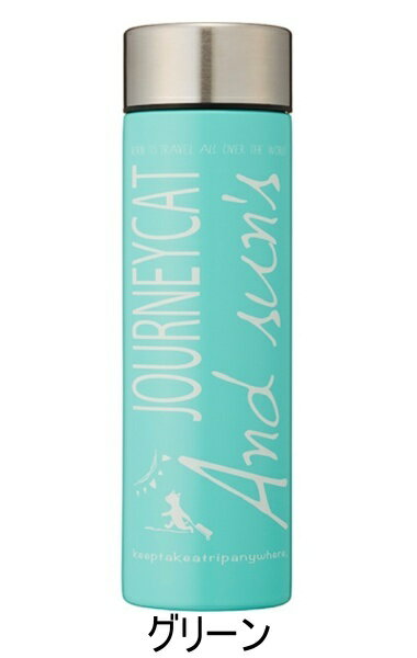 1,000円OFFクーポン配布中 AS ステンレスカバー500ml ロゴグリーン レッド ブラック アンドサンズ ステンレスカバー マグボトル 水筒 ステンレスボトル