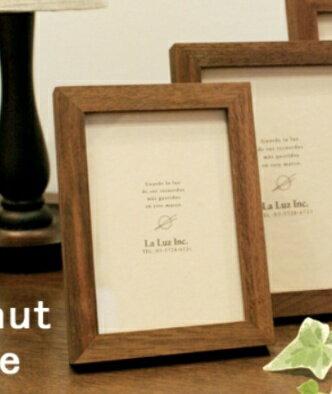 ウォールナットフレーム 木製 ラルース La Luz サービスサイズ フォトフレーム