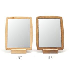 フォルムミラー ナチュラル ブラウン La Luz ラルース 日本製 木製 鏡 卓上ミラー 卓上鏡 スタンドミラー 卓上 壁掛けミラー 壁掛け 天然木 スリム 北欧 テイスト かわいい 雑貨 おしゃれ 玄関【送料無料】