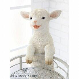 クランバーシープ アンティーク調 羊 子羊 ひつじ 未 動物 コベントガーデン COVENT GARDEN TS-11 ガーデンマスコット ガーデニング 置き物 オブジェ オーナメント 動物【送料無料】