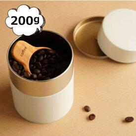 1,000円OFFクーポン配布中 茶筒 茶缶 200g ロロ LOLO ホワイト 白色 SALIU 日本製 30653 シンプル おしゃれ キッチン雑貨 茶缶 保存容器 白 オフホワイト 和テイスト 和風 シンプル キャニスター 保存容器