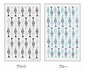 キッチンクロス フィッシュ さかな 魚 ブラック/グレー ブルー/ライトブルー キッチンクロス キッチンクロス キッチンワイプ 布巾 ふきん 台拭き スポンジワイプ