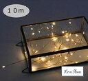 LED ワイヤーライト ブリンク 10m 107120 USB接続式 ACアダプター付 Horn Please 志成販売 アンティーク風 照明 ラン…