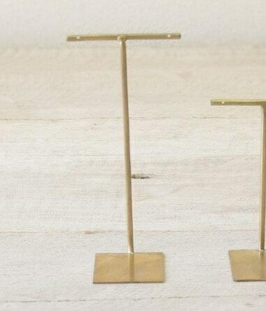 ブラス アクセサリー スタンド L 12.5cm Horn Please 志成販売【あす楽対応】