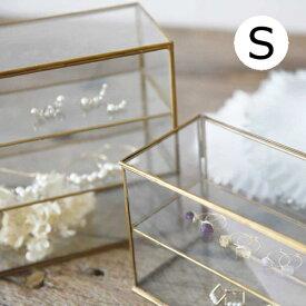 ブラスフレーム ガラスケース シャンブル Sサイズ BRASS Horn Please 志成販売 アンティーク風 オブジェなどを展示するのにオススメなガラス製ケース 展示用ガラス 店舗什器 ディスプレイ アンティーク ショーケース コレクションボックス 308579