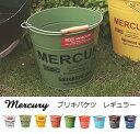 マーキュリー バケツ レギュラー ブルー カーキ ネイビー レッド ホワイト イエロー ブラック mercury 持ち手 ばけつ …