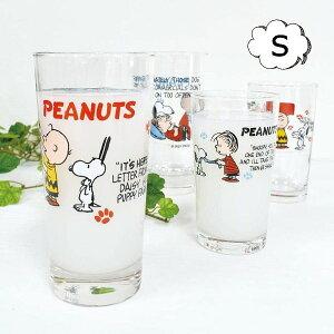 ガラス コップ スヌーピー 280ml Sサイズ ロゴグラス ピーナッツ PEANUTS スヌーピー SNOOPY コップ ガラス マグ マグカップ タンブラー キッチン 雑貨 ナチュラル かわいい おしゃれ 食器 台所
