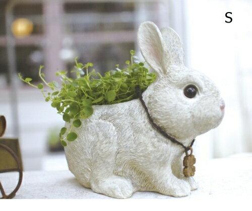 ラビッツファームプランター S うさぎ ウサギ ラビット rabbit 動物 アニマル 底穴あり プランター 鉢 植木鉢 ポット ガーデニング雑貨 アンティーク 鉢カバー おしゃれ かわいい 玄関 ガーデン 庭先