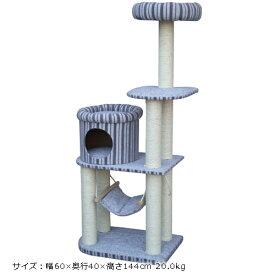 キャットリー ストライプタワー ポップキャットタワー 猫タワー おもちゃ 猫用品 ペット用品