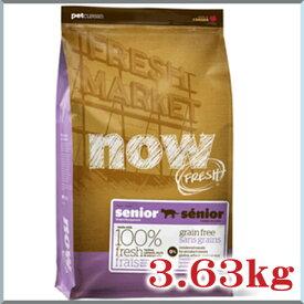 ナウフレッシュ シニアキャット&ウェイトマネジメント(8lb)3.6kgNOW FRESH 高齢猫 体重管理 ダイエット 正規品 キャットフード ペットフード ドライフード グレインフリー