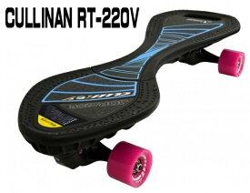 CULLINAN RT-220V Vトラック スケートボード ジェイボード J-BOARD J BOARD Jボード スケートボード ストリートボード 乗用玩具 JD RAZOR キックボード