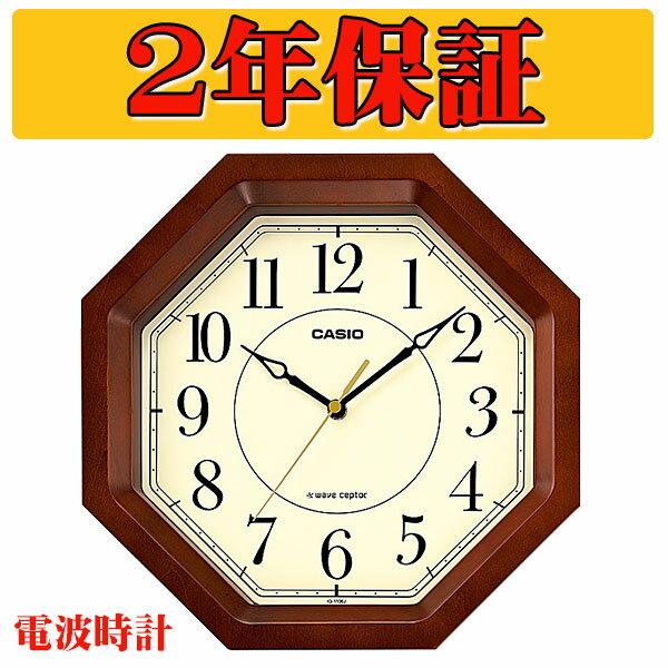 (送料無料) カシオ casio CASIO 壁掛け時計 かけどけい 電波時計 シンプル インテリア 八角形 木目調 IQ-1106J-5JF 【国内正規品】 (代引きOK) 御祝 ギフト プレゼント 新生活 引越
