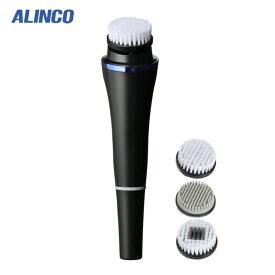 アルインコ ALINCO 洗顔ブラシ WB702 メンズ 男性 フェイスケア 電動 美容 美容器具 毛穴 皮脂 防水 洗顔 ギフト プレゼント 父の日 (代引きOK)