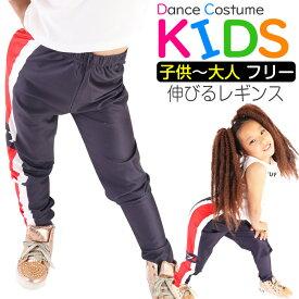 N7レギンス キッズダンス 衣装 練習着 ダンス衣装 ヒップホップ キッズ ダンス レギンス 柄 アシンメトリー キッズダンス ダンスパンツ ダンス スウェット ダンパン キッズ ダンス 衣装 ジュニア ダンス ダンサー