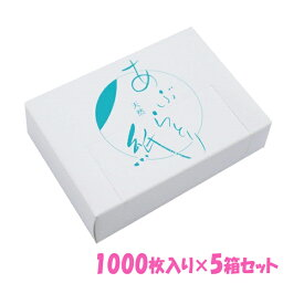 上越 業務用 5000枚(1000枚入×5箱)天然あぶらとり紙 1000枚入 あぶら取り紙 化粧直し あぶらとり メイク直し