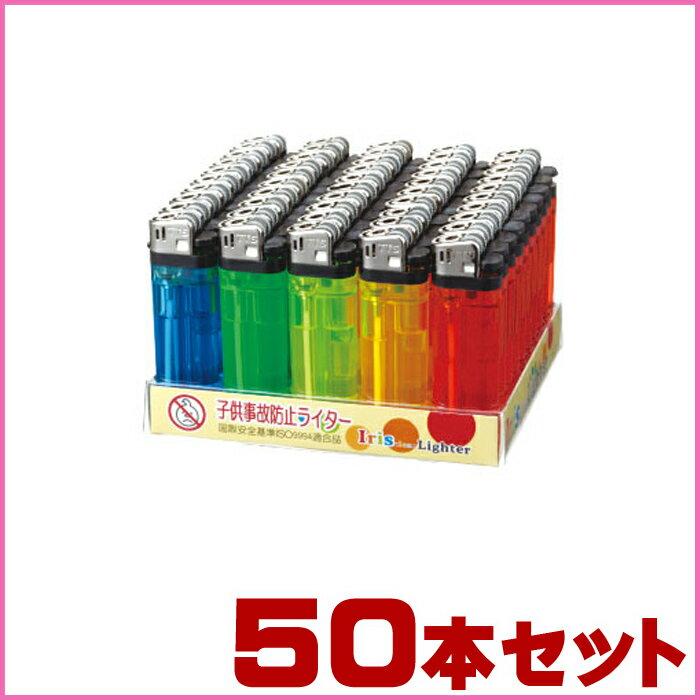 【TTS】50本セット CRアイリスやすりライター PSC 〔ライター らいたー 100円ライター ガスライター セットでお得〕
