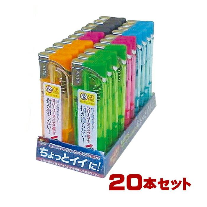 (送料無料) 1000円ポッキリ 【ホタカ】20本セット CRマイフレーム スライド式電子ライター PSC ライター らいたー 100円ライター ガスライター セットでお得