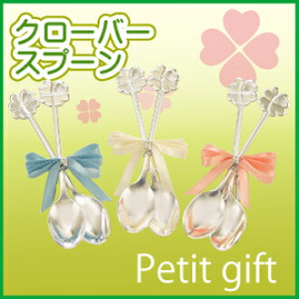 Clover spoons 2 P (silver plated)