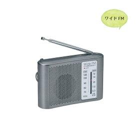 ワイドFM対応ポータブルラジオ(AM/FM)【粗品・プレゼント・パーティ・誕生日会】【のし・包装不可】
