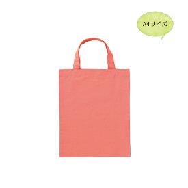 コットンA4バッグ(ピンク)【粗品・プレゼント・パーティ・誕生日会】【のし・包装不可】