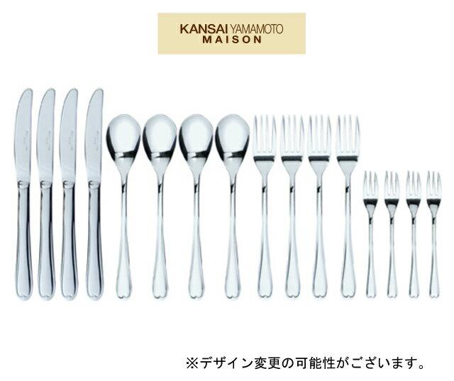 【カトラリーセット/ギフト・引き出物に】ディナー16点セット【オールステンレス/スプーン フォーク ナイフなどのテーブルウェア】【KANSAI YAMAMOTO/カンサイヤマモト】