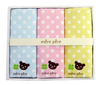水滴毛巾手帕3分安排