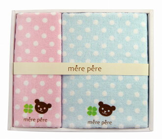 梅爾佩爾·手毛巾1分&毛巾手帕1分安排白色情人節禮物白色情人節微型禮物禮物給的禮物回敬