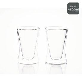 耐熱二重ガラスグラスペアセット(中サイズ) 二層構造のグラスセット ダブルウォールグラスセット 食器 コップ おしゃれ クール かっこいい ビール ビア お酒 WernerMeister ウェルナマイスター お返し 新生活 プレゼント 贈り物 うちカフェ 新居