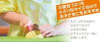 小三徳包丁メルペールねこ(猫)シリーズ送料無料で便利な研ぎ器付き。おしゃれでかわいいネコ雑貨なので贈り物(ギフト)にもおすすめ