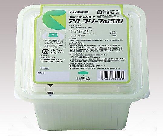 アルコリーフα200 40x40mm 1箱200枚入【条件付返品可】